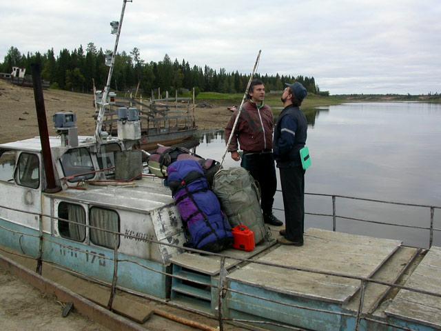 рыбалка на реке белая кедва
